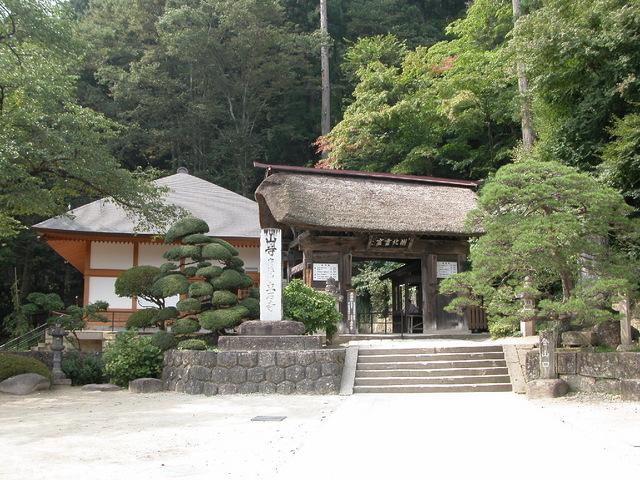 立石寺入口.JPG