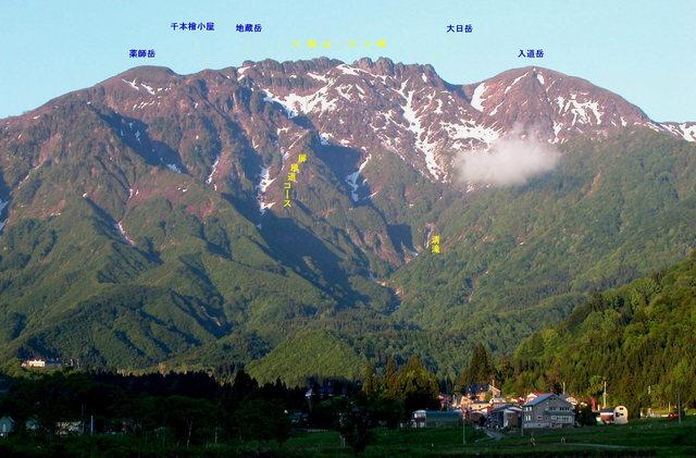 八海山-003  (1280×842).jpg