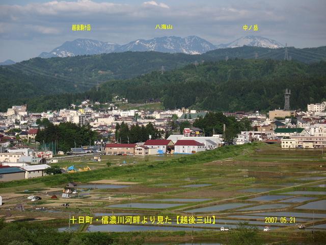 十日町 (1)・北鐙坂より (1280×816).jpg