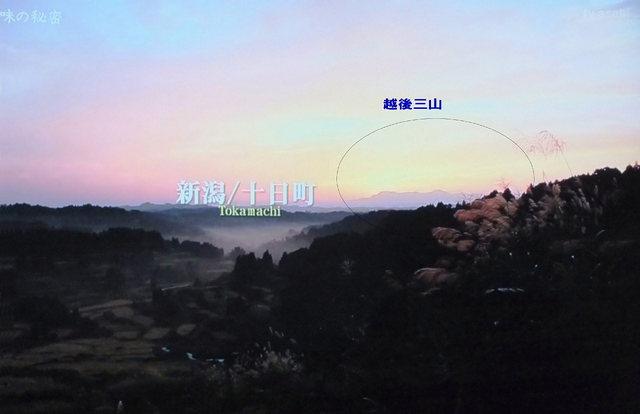 十日町 (3)・星峠より越後三山 (1280×816).jpg