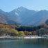 2013.11.17  022A  (大源太).jpg