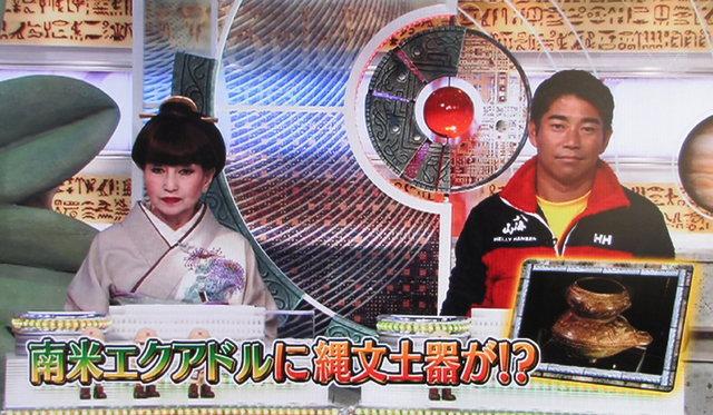 世界ふしぎ発見! (TBS) 2013.11.30 (土) - 003 (1024×598).jpg