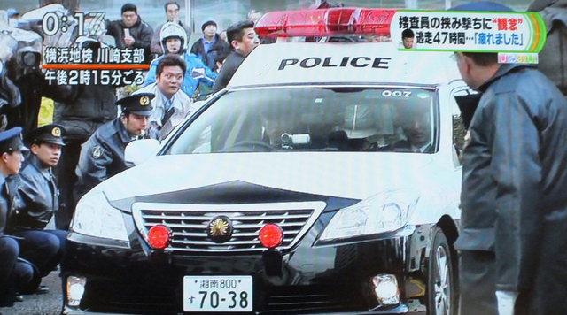川崎地検・脱走事件 - 004 (2014.01.08 1024×570).jpg