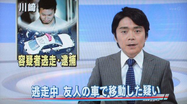 川崎地検・脱走事件 - 001 (2014.01.08 1024×570).jpg