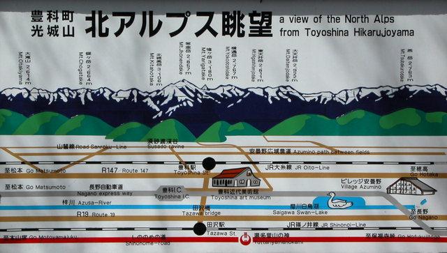 光城山 2.jpg