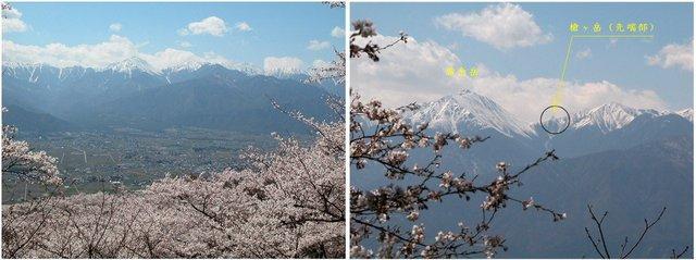光城山 1.jpg