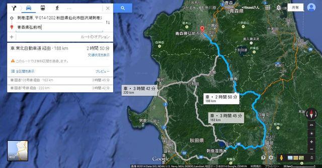 刺巻湿原→弘前城.JPG