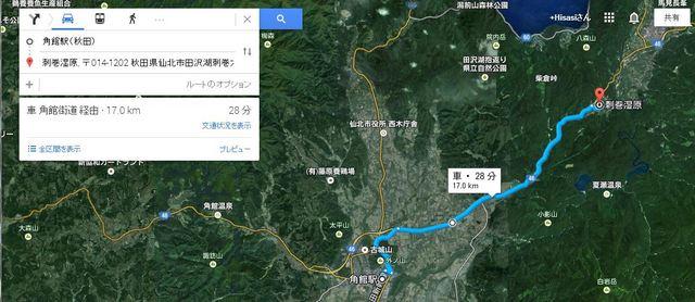 角館→刺巻湿原.JPG
