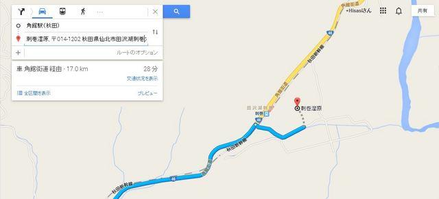 角館→刺巻湿原 2.JPG