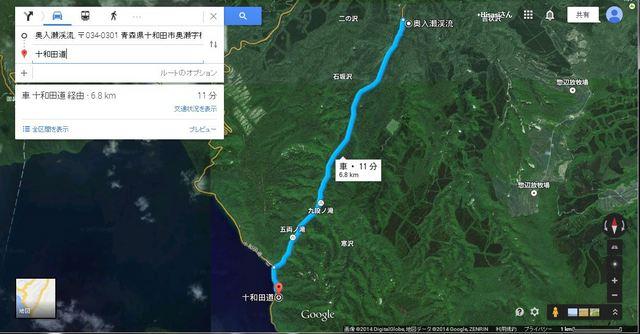 奥入瀬渓流→十和田道.JPG
