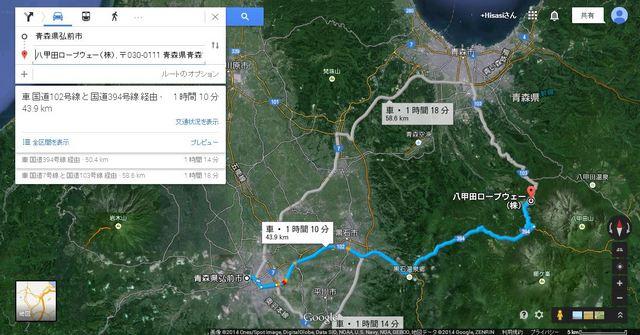 弘前城→八甲田R・W.JPG