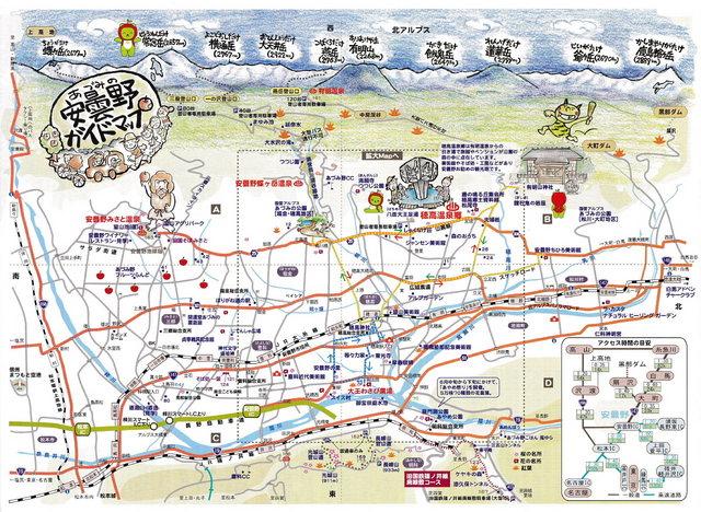 安曇野MAP  A.jpg
