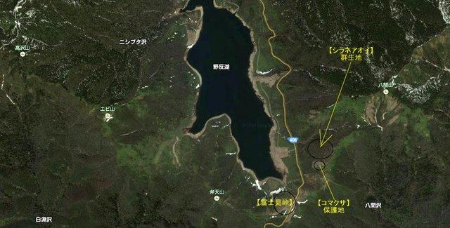 野反湖 google Map 写真1.JPG