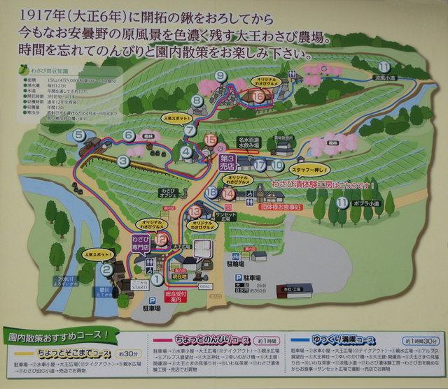 2014.04.29 C- 001 大王 (11.03 to 12.05).jpg