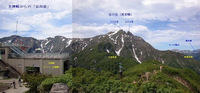 A02 谷川岳・天神峠 (リフト山頂駅).jpg