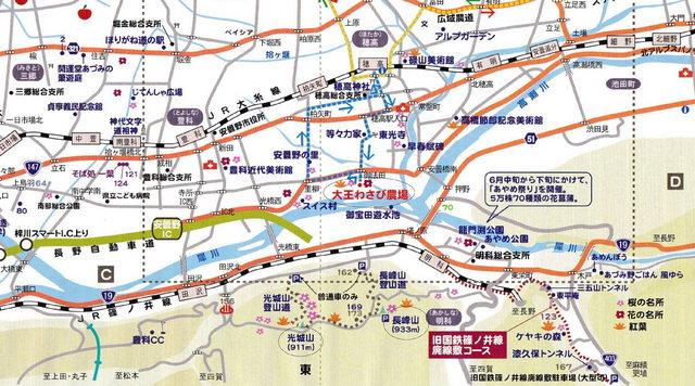 安曇野 MAP B (光城山・長峰山・大王わさび田).jpg