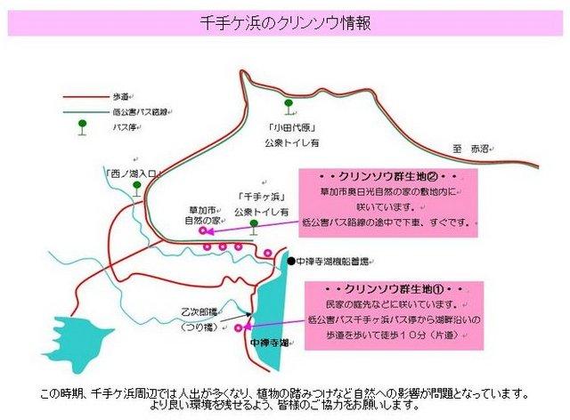 千手ケ浜 1B.jpg