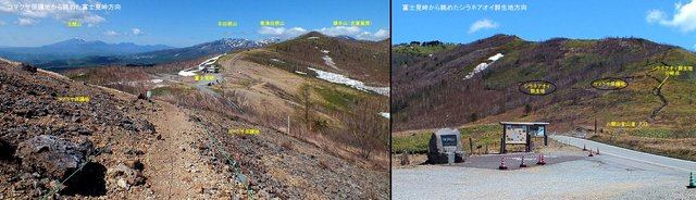 2014.05.18 - 野反湖 (1280×370).jpg