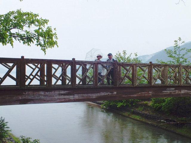 2014.06.22  - 013 クリンソウ群生(千手ヶ浜).jpg