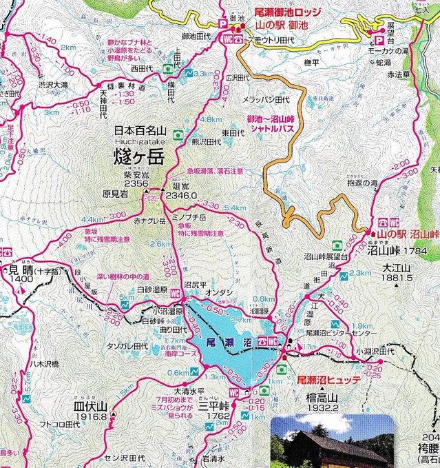 尾瀬沼・燧ケ岳 MAP.jpg