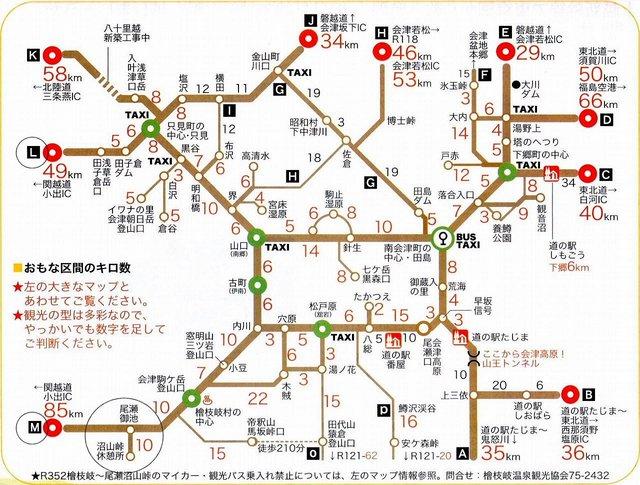 会津MAP - 002 (抜粋).jpg