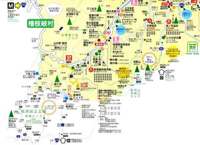 会津MAP - 003 (抜粋).jpg