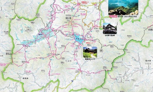 尾瀬 MAP.JPG