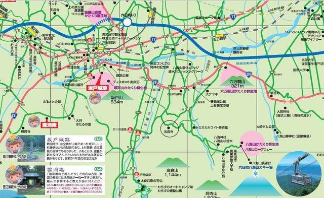 六日町周辺マップ.JPG