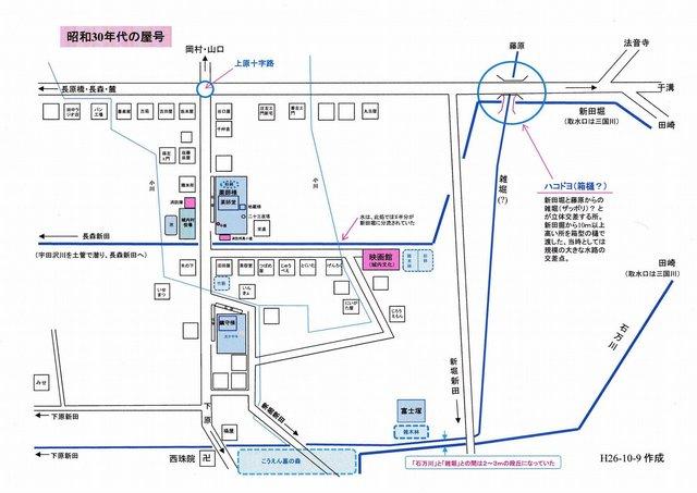 S30年代上原十字路(下).jpg