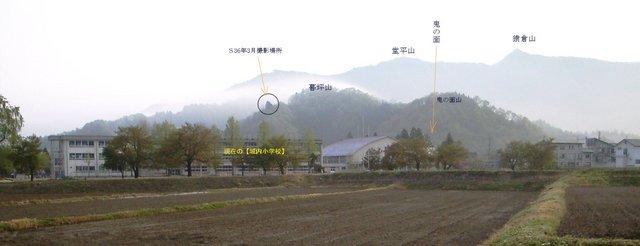 2007.05.21 _ C (1599×615).jpg