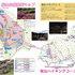 鬼石「桜山公園」P2(2048×1467).jpg