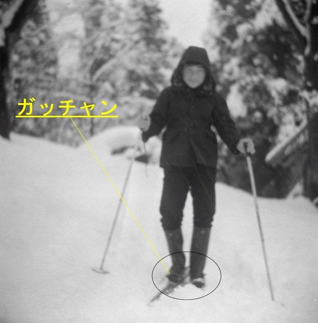 S37年1月 13・14・15日 - 008 (田舎・上原).jpg