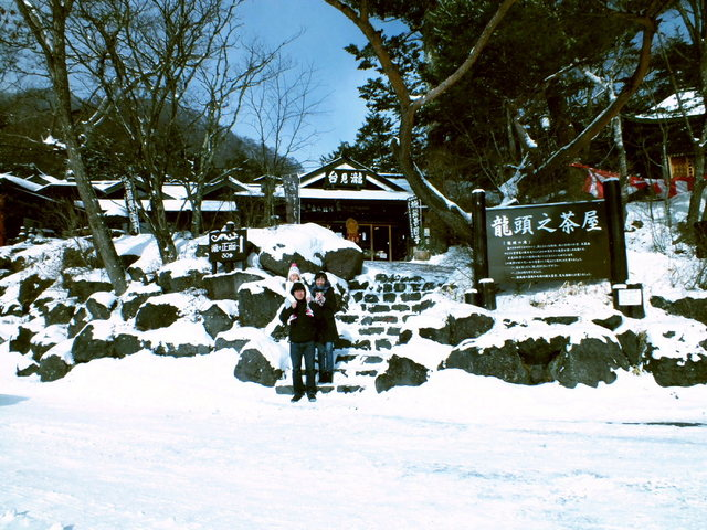 2015.01.03B2- 001  竜頭の滝.jpg