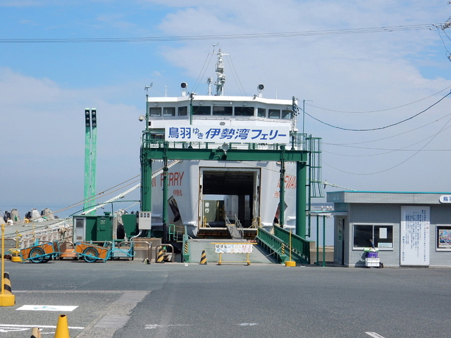 2015.03.28A 08 (11:00から11:30 頃)伊良湖岬.jpg
