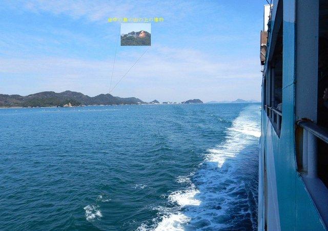 2015.03.28B 26 (11:35から12:45 頃)伊勢湾フェリー.jpg