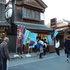 2015.03.28D 65 (15:00から16:30 頃)伊勢神宮・内宮.jpg