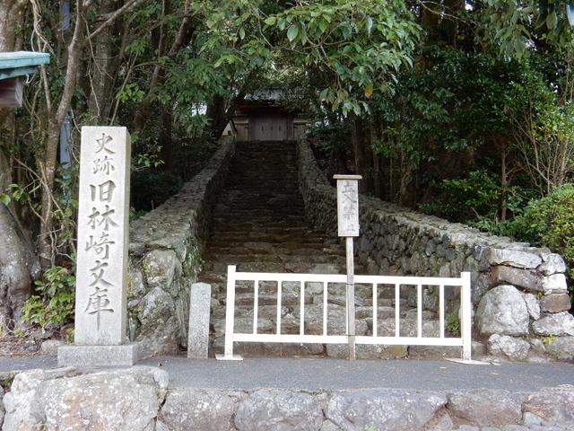 2015.03.28D 71 (15:00から16:30 頃)伊勢神宮・内宮.jpg