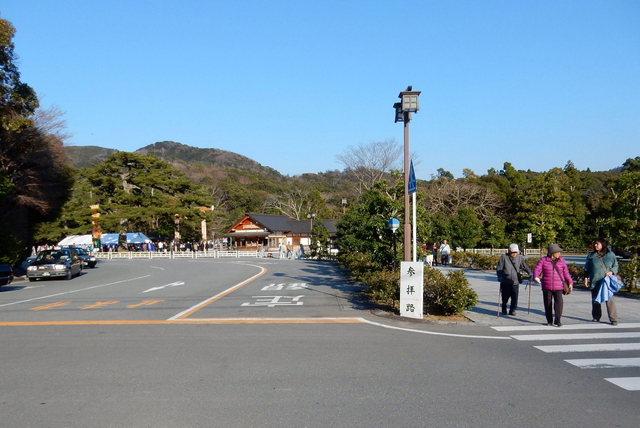 2015.03.28D 68 (15:00から16:30 頃)伊勢神宮・内宮.jpg