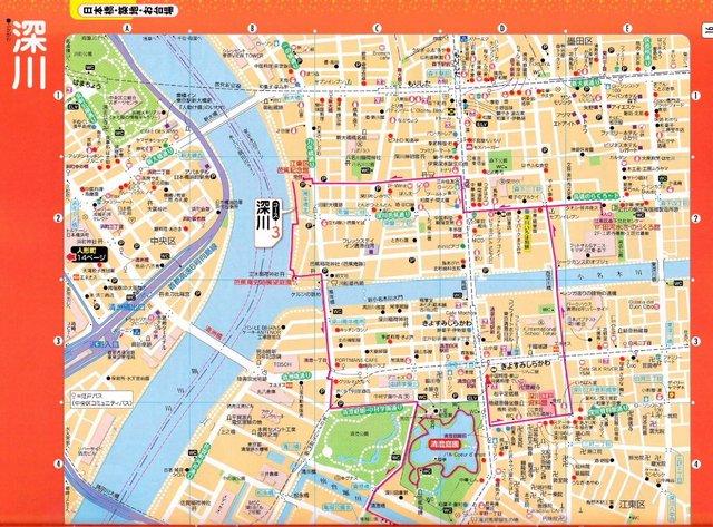 周辺地図A(清澄白河周辺).jpg