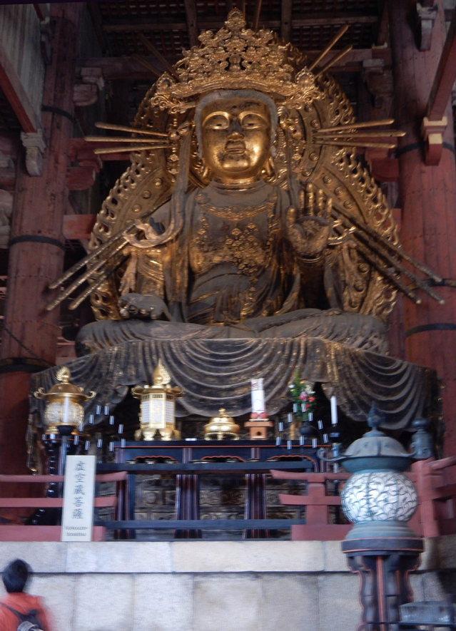 2015.03.29E 32 (16:10から17:30 頃)奈良東大寺.jpg