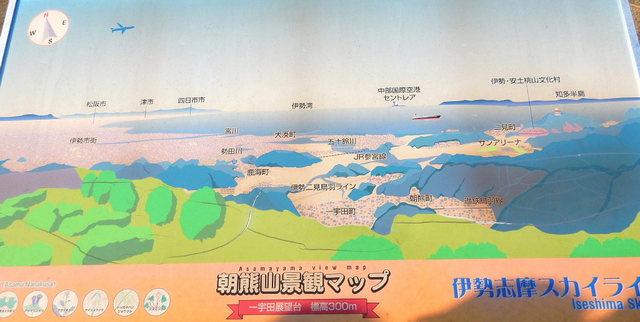 2015.03.28E 01 (16:55から17:30 頃)伊勢志摩スカイライン.jpg