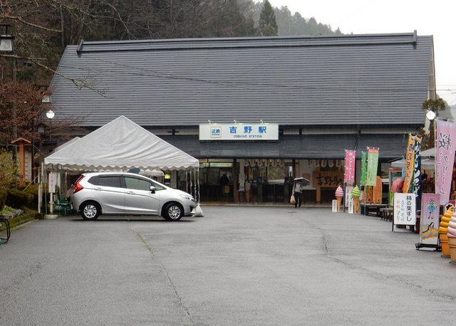 2015.03.29D 28 (12:20から14:20 頃)吉野山.jpg