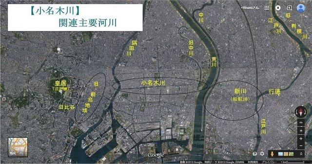 清澄白河・小名木川 B.JPG