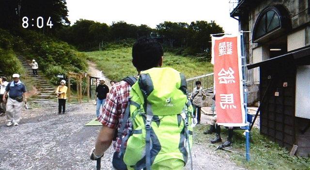 2015.08.30 -015 八海山 (NHK・小さな旅).jpg