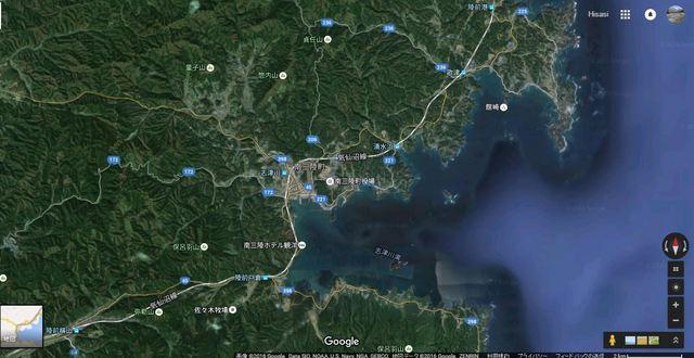 志津川湾.JPG