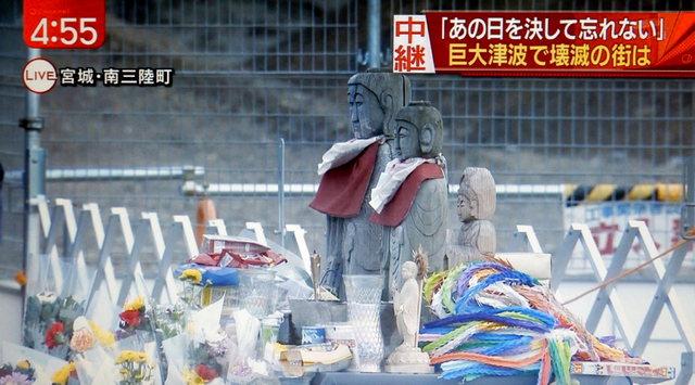 2016.03.11 志津川006  【防災対策庁舎】Jチャンネルより.jpg