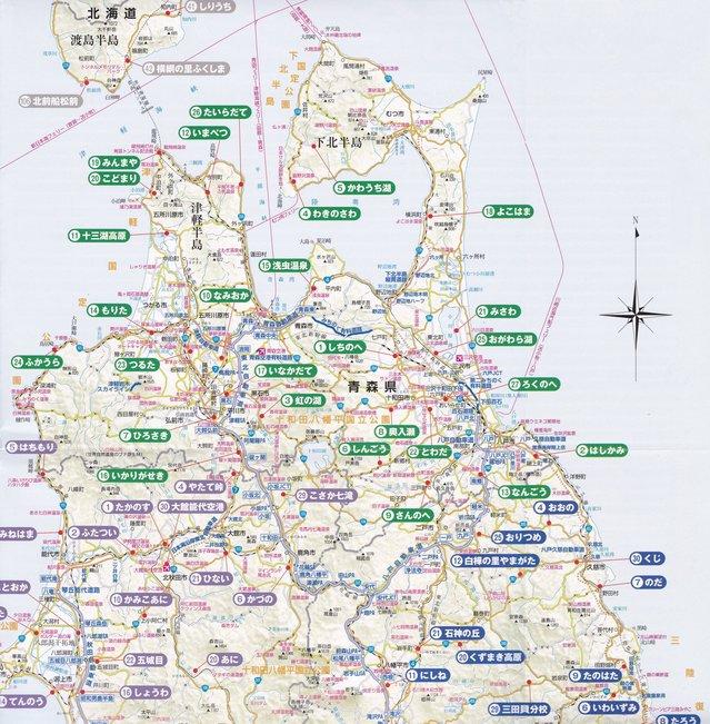 青森・道の駅 map.jpg