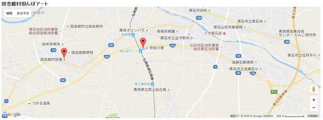 田舎館村・田んぼアート会場地図.JPG