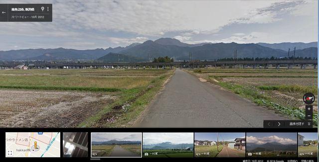 九日町hakkai(株)横道付近からの新幹線と八海山(撮影スポット例 1).JPG