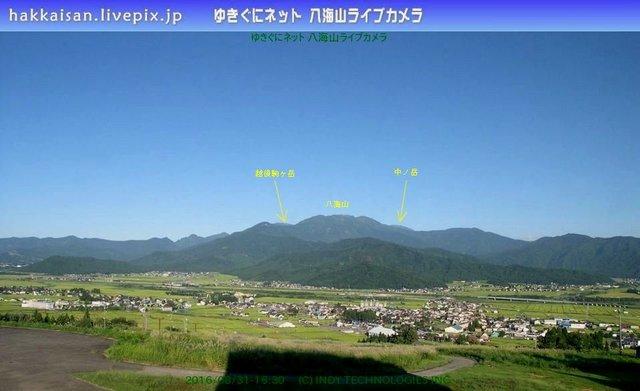 雪国ネット・八海山ライブより(2016.08.31 16.35).JPG